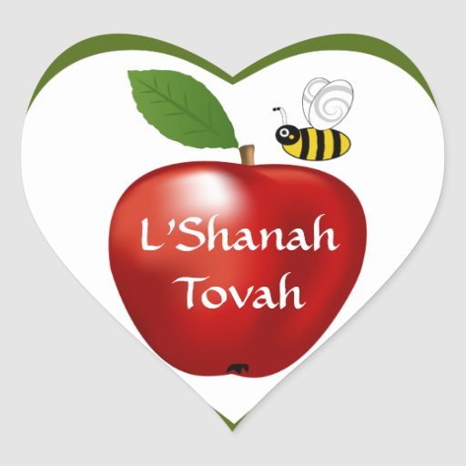 Jewish New Year Heart Sticker