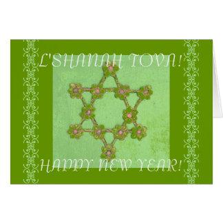 Jewish New Year Rosh Hashana Card 2