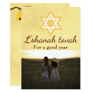 Jewish New Year Rosh Hashanah Card