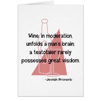 Jewish Proverb Greeting Card