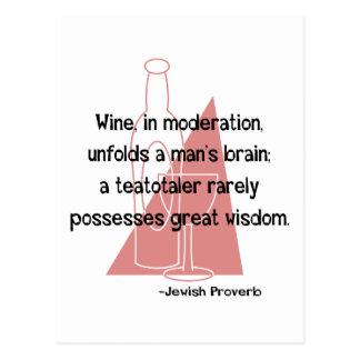 Jewish Proverb Postcard