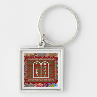 Jewish Religious Spiritual Ritual Art effects gift Silver-Colored Square Keychain