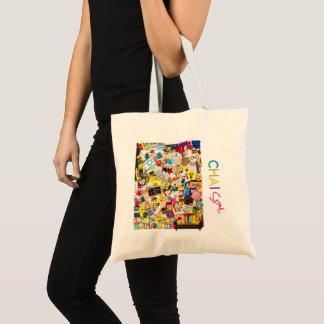Jewish School Tote Bag
