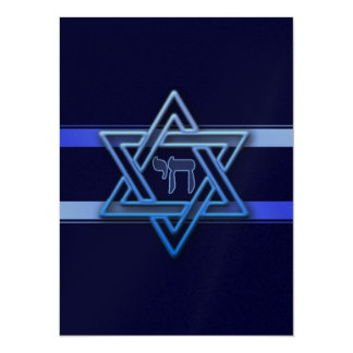 Jewish Star Of David Hebrew Chai Blue and White Card