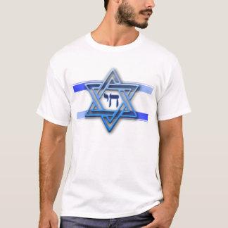 Jewish Star Of David Hebrew Chai Blue and White T-Shirt