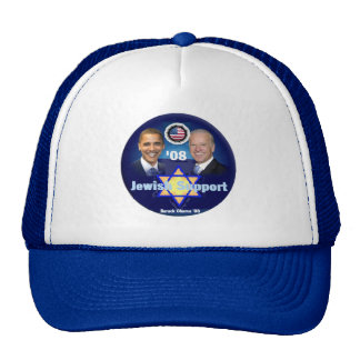 JEWISH SUPPORT Hat