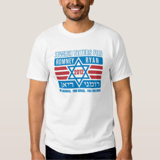 Jewish Voters for Romney-Ryan T-shirts
