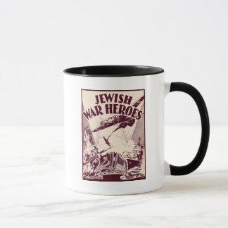 Jewish War Heroes Mug