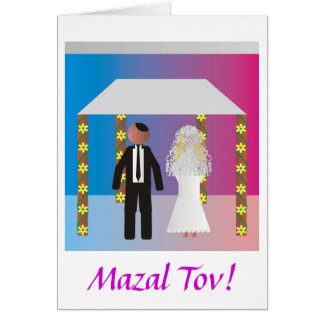 Jewish Wedding/Huppa (Canopy) Card
