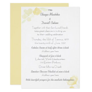 Jewish Wedding Invitation Yellow Flower Watercolor