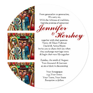 "Jewish Wedding Under The Chuppah (rounded) 5.25"" Square Invitation Card"