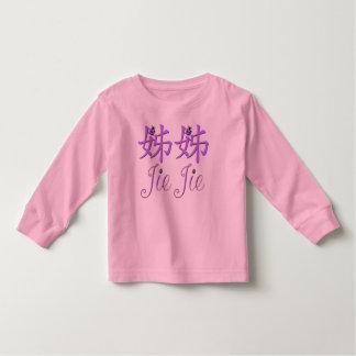 Jie Jie (Big Sister) Chinese Shirt