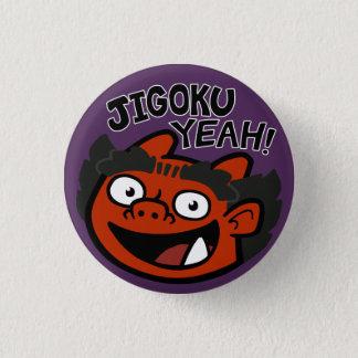 Jigoku Yeah button (Purple)