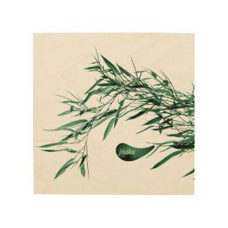 Jitaku Bamboo Leaves Wood Wall Art