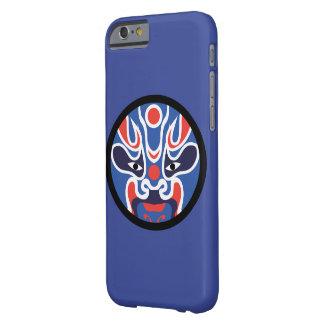 Jitaku Blue Mask Smart Phone Case