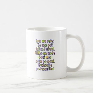 John 14:6 Croatian Coffee Mug