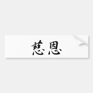 John-2 In Japanese is Bumper Sticker