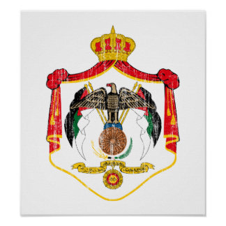 Jordan Coat Of Arms Print