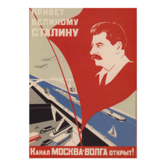 Joseph Stalin Soviet propaganda poster