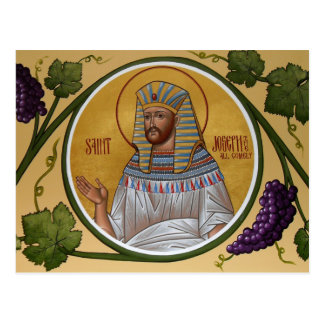 Joseph the All-Comely Prayer Card