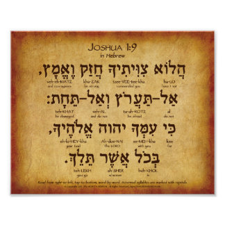 Joshua 1:9 in Hebrew Poster