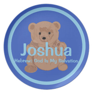 Joshua Teddy Bear Plate