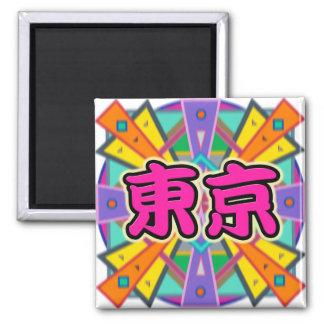"Joy Design ""Tokyo"" in Kanji Characters Magnet"