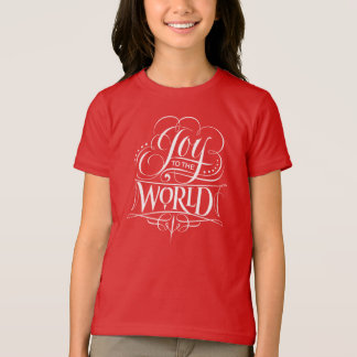 Joy to the World Fancy Calligraphy Christmas Red T-Shirt