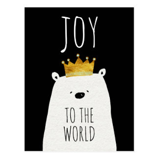 Joy To The World | Watercolor King Bear Postcard