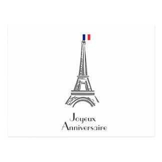 Joyeux Anniversaire Eiffel Tower French Birthday Postcard