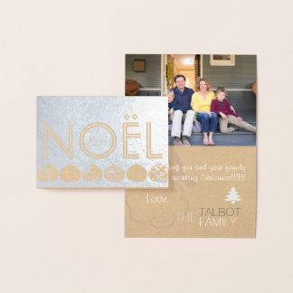 Joyeux Noel Christmas Tree Santa Photo Foil card