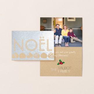 Joyeux Noel French Christmas Photo Foil card