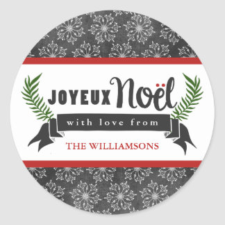 Joyeux Noel Holiday Gift Tag Stickers / Gray