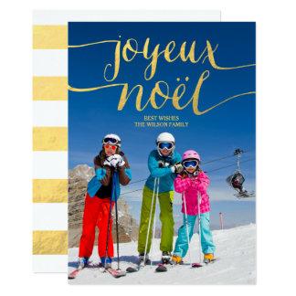 Joyeux Noel   Holiday Photo Card 13 Cm X 18 Cm Invitation Card