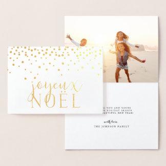 Joyeux Noel | Holiday Photo Gold Foil Card