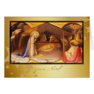 joyeux Noël, Merry christmas in French, nativity Card