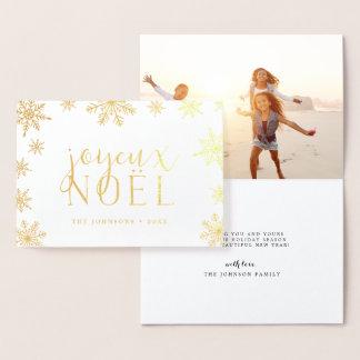 Joyeux Noel Snowflake | Holiday Photo Gold Foil Card