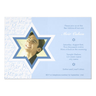 Joyful - Bar Mitzvah Invitation