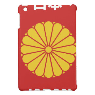 Jp32 Cover For The iPad Mini
