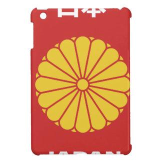 Jp32 Cover For The iPad Mini