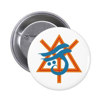 Juathuur Paths & Gates Logo Button