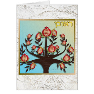 Judaica 12 Tribes Israel Reuben Greeting Card