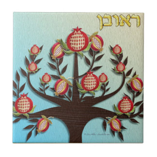 Judaica 12 Tribes Israel Reuben Small Square Tile