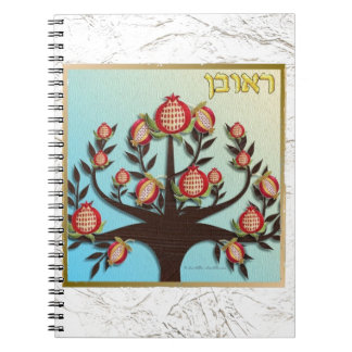 Judaica 12 Tribes Israel Reuben Spiral Note Book