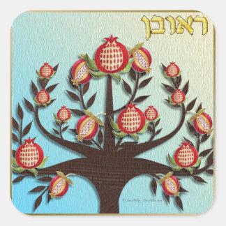 Judaica 12 Tribes Israel Reuben Square Sticker