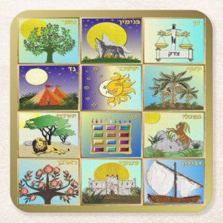 Judaica 12 Tribes Of Israel Art Print Square Paper Coaster