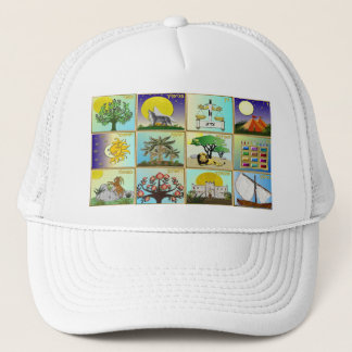 Judaica 12 Tribes Of Israel Art Print Trucker Hat