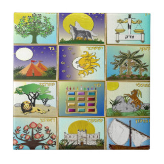 Judaica 12 Tribes of Israel Art Small Square Tile