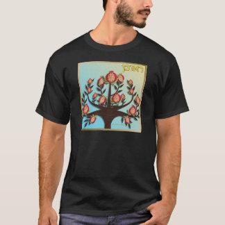 Judaica 12 Tribes Of Israel Reuben T-Shirt