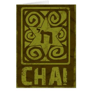 Judaica: Distressed Star of David w/ Chai in Gold Card